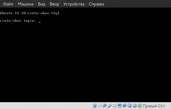 cintu-install_079