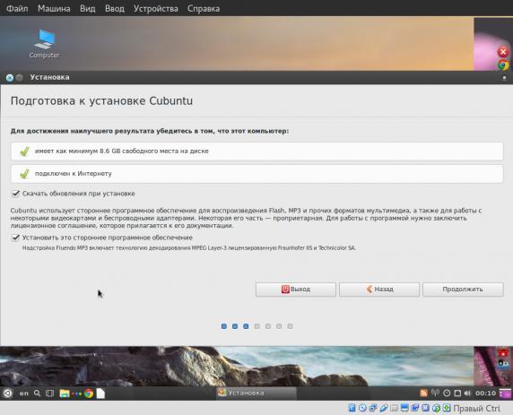 cubuntu_006