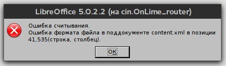 abiword-net_02