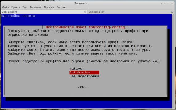 mx-linux-hint_001