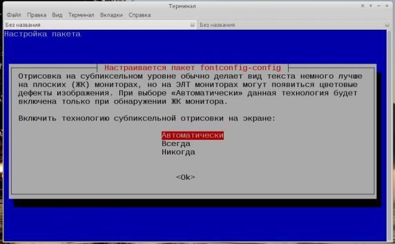 mx-linux-hint_002