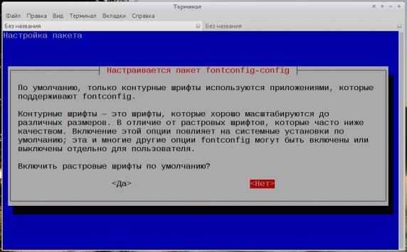 mx-linux-hint_003