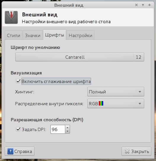mx-linux-hint_004