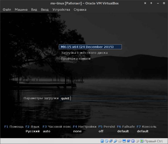 mx-linux_001