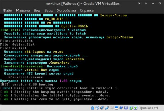 mx-linux_002