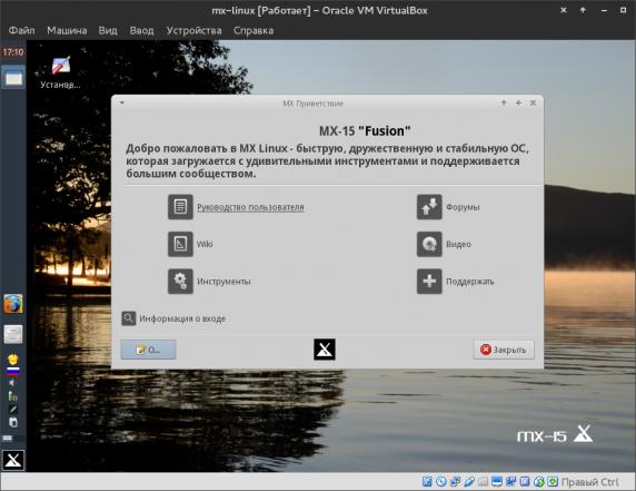 mx-linux_003