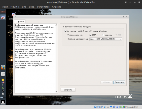 mx-linux_017