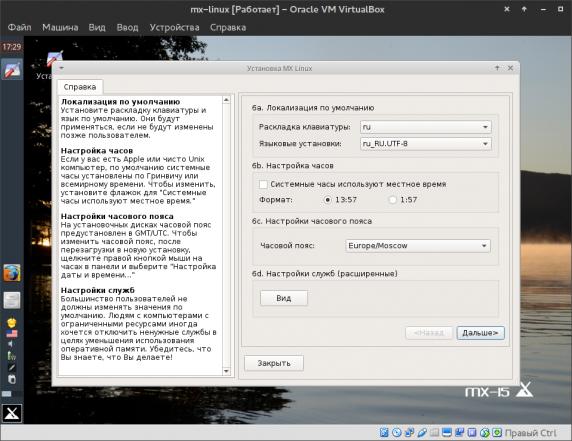 mx-linux_020
