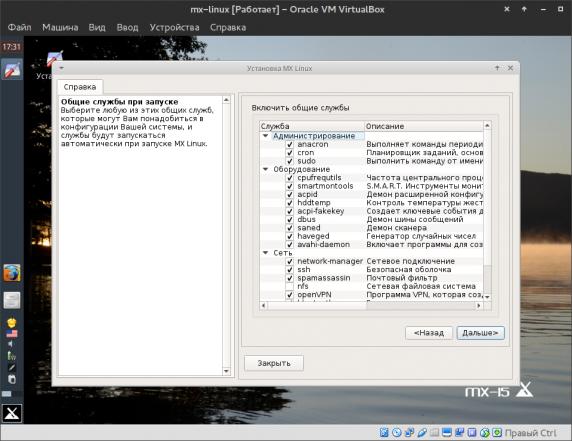 mx-linux_022