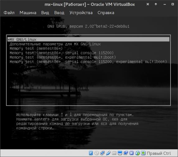 mx-linux_031