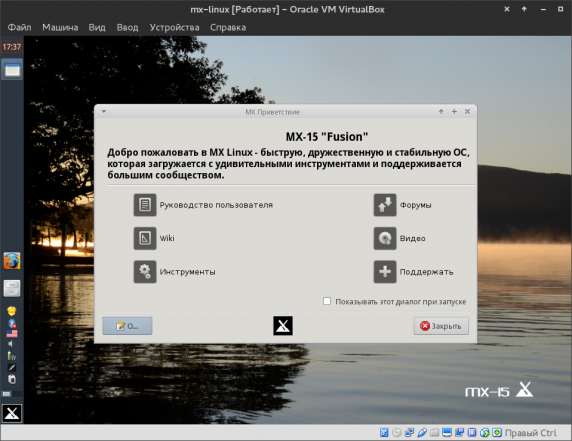 mx-linux_033
