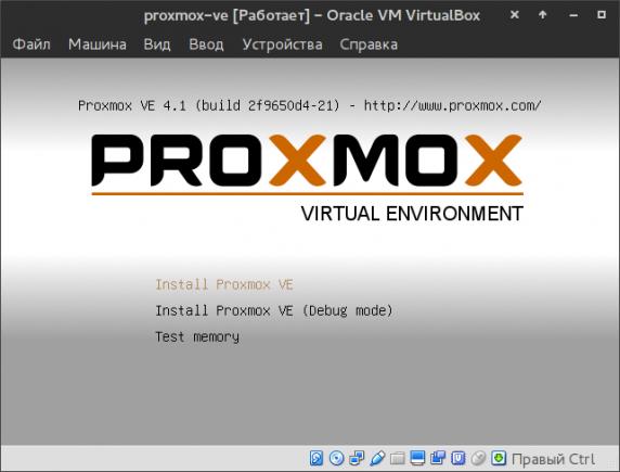 proxmox-ve_001