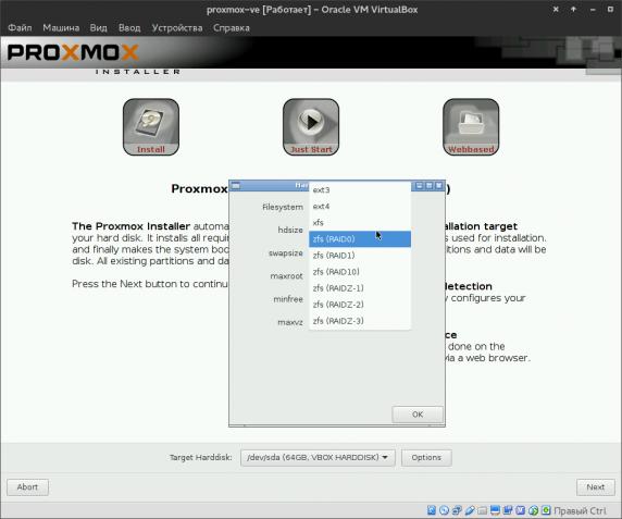 proxmox-ve_005