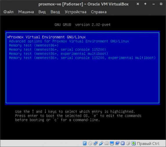 proxmox-ve_014