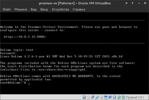 proxmox-ve_015