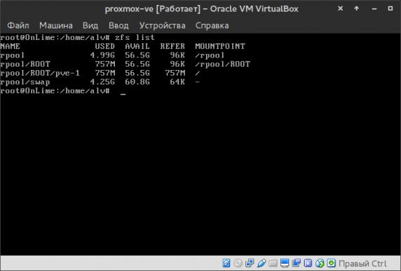 proxmox-ve_016