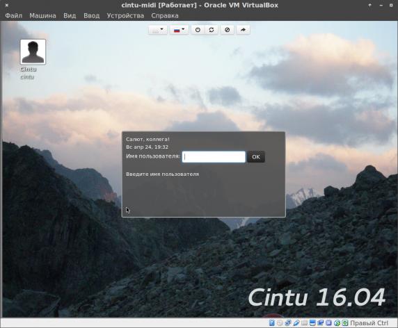 cintu-1604_11