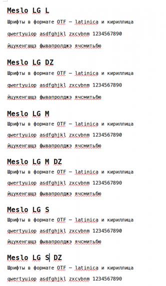 meslo_05