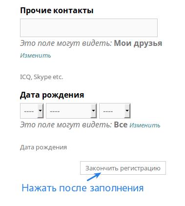 registry_003