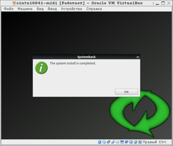 ap-install_014