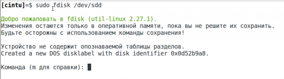 disklabel_021