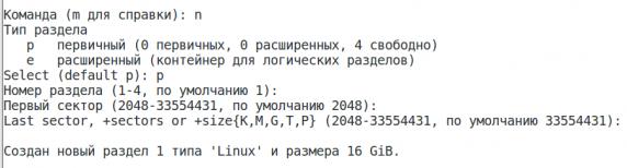 disklabel_023