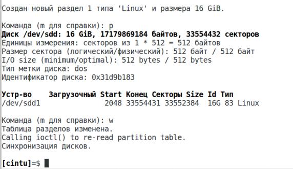 disklabel_024
