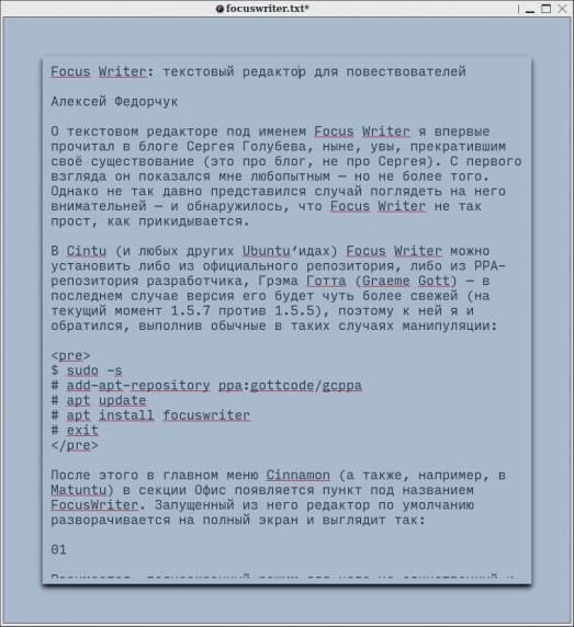 focuswriter_008