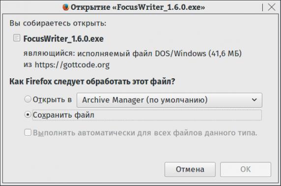 focuswriter_016