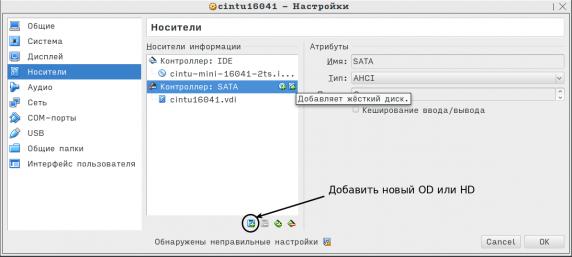 vbox-multi_001