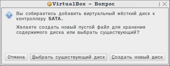vbox-multi_002