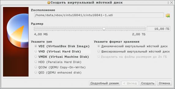 vbox-multi_005