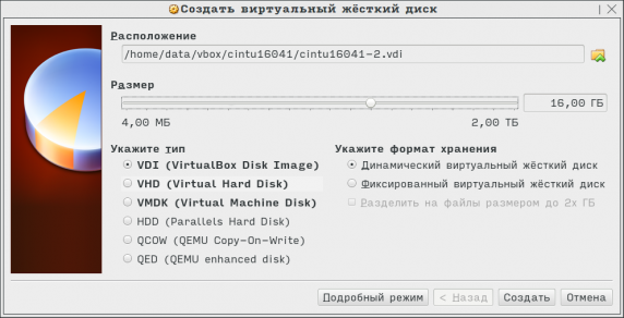 vbox-multi_006