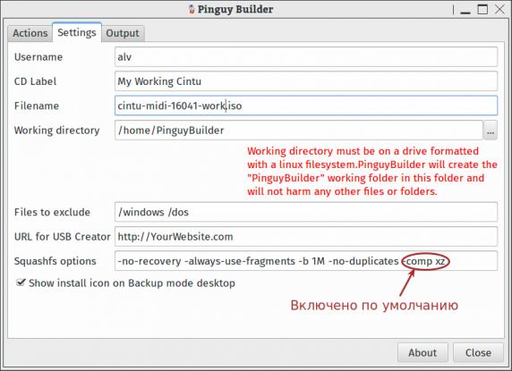 pinguy-builder_002