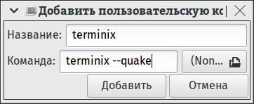 terminix_074