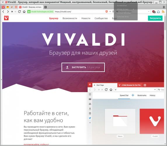 vivaldi_001