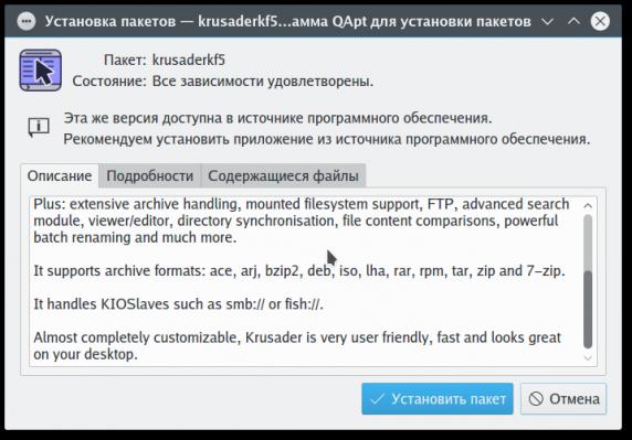 krusader_01