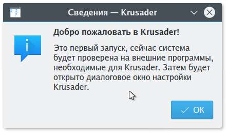 krusader_02