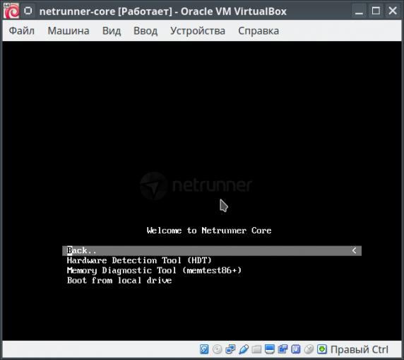 netrunner-core_02