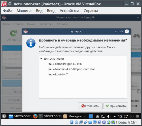 netrunner-core_047