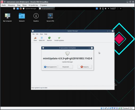netrunner-core_053