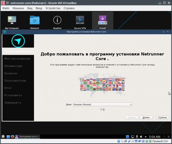 netrunner-core_21