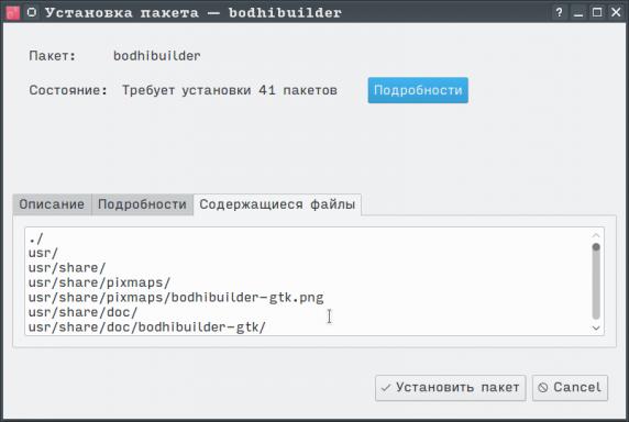 gdebi-kde_03