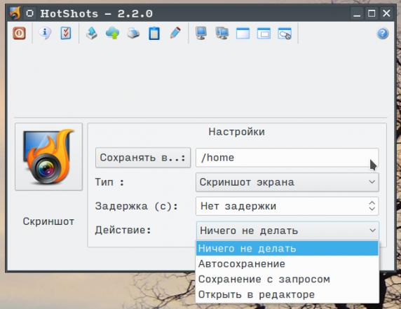 hotshots_04