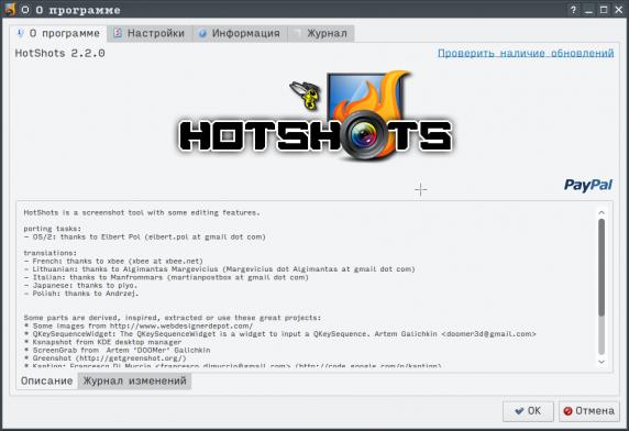 hotshots_08