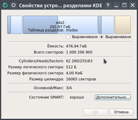 kde-partman_06