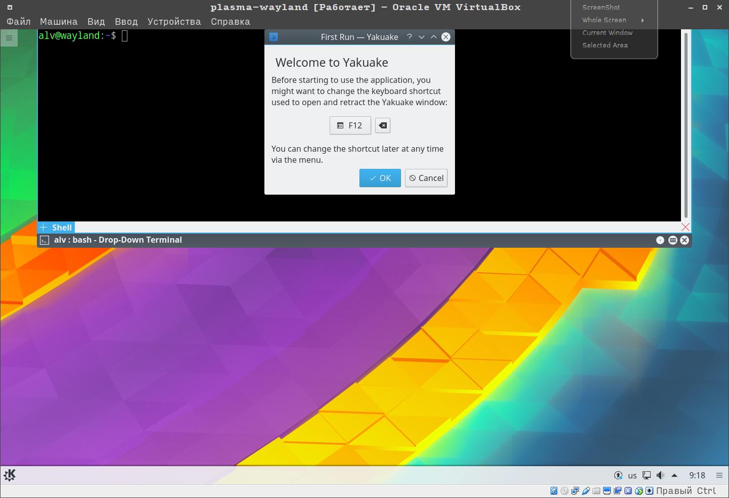 Neon и Wayland  Претензии и ответы — Наш Блогосайт: Linux и