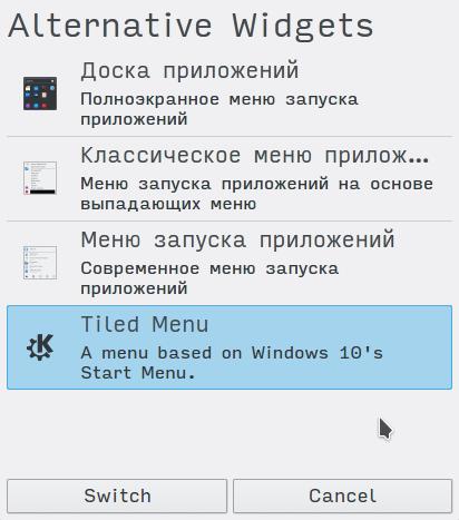 tile-menu_00