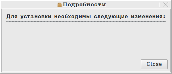 dpkges-part_02_05