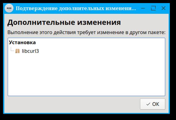 dpkges-part_02_14